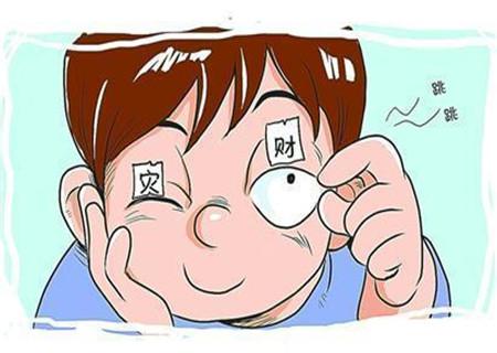 眼皮跳六爻测吉凶详解,六爻测眼皮跳详解完整版。