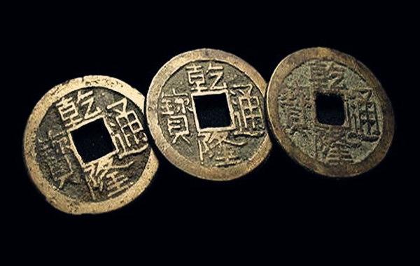 占卜基础入门:周易六爻铜钱占卜起卦方式