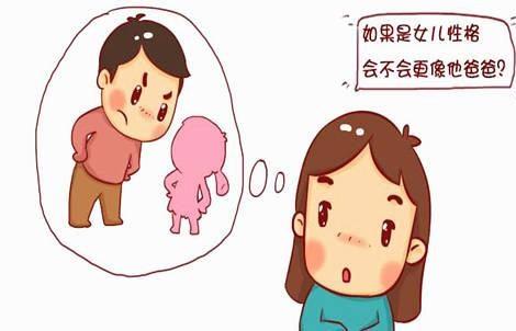 六爻八卦占卜预测怀孕之法