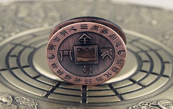六爻测生意财运取用神详解