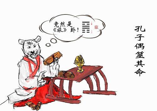 六爻火山旅卦详解完整版,火山旅卦六爻解析。