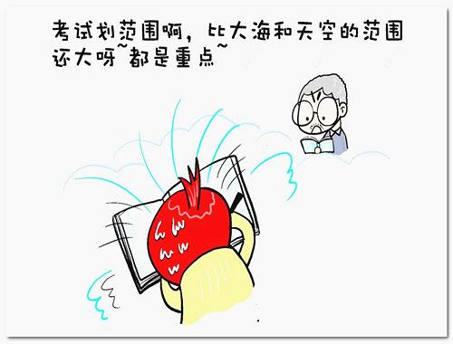 六爻占卜测考试升学断卦技巧详解