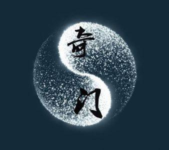 奇门遁甲入门之宫门星神原理疑难问题详细解释
