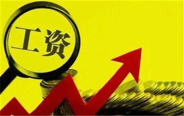 六爻预测股票行情简析,六爻测股票涨跌诀窍要点分享。